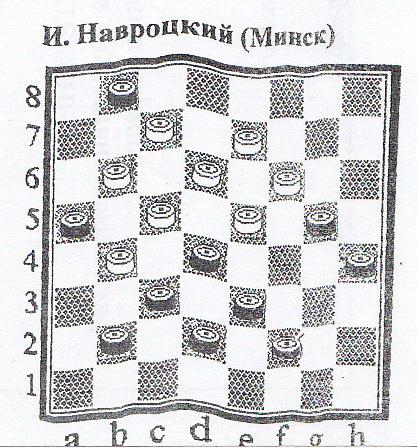 Иван Навроцкий, 2014-15гг. Dddn0010