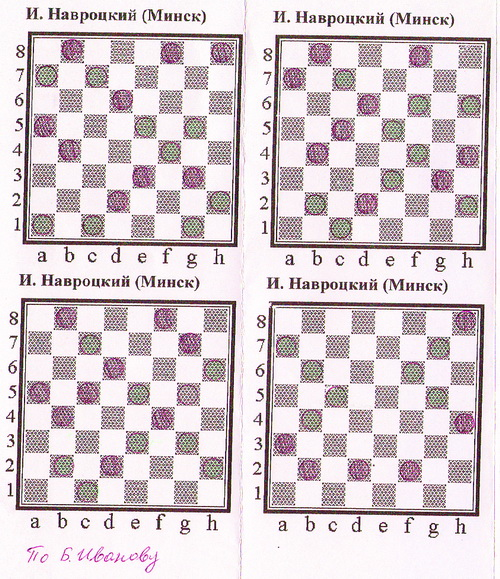 Иван Навроцкий, 2014-15гг. - Страница 2 E_000810