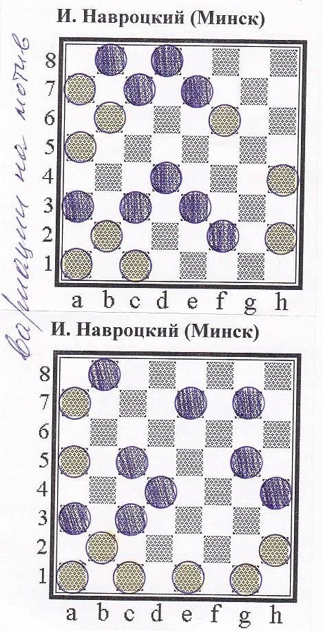 Иван Навроцкий, 2014-15гг. - Страница 2 Eaoa_010