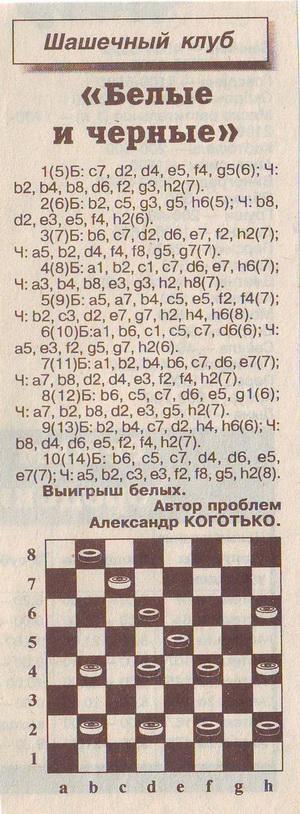 """""""Пинский вестник"""" (Пинск) O_00211"""