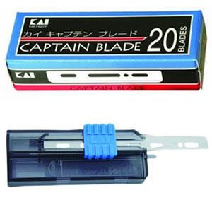 Kai Captain Blade Kai-ca10
