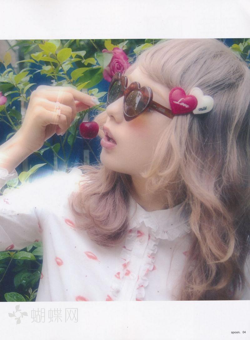 [Style] AMO-kei  00610