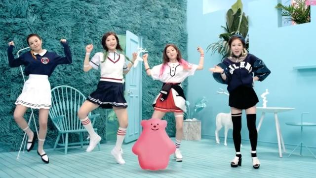 la pop coréenne  Happin11