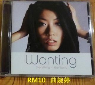Used CD P8 (Jazz, Classical, Vocal, Mandarin, New age) Cd_p7_12