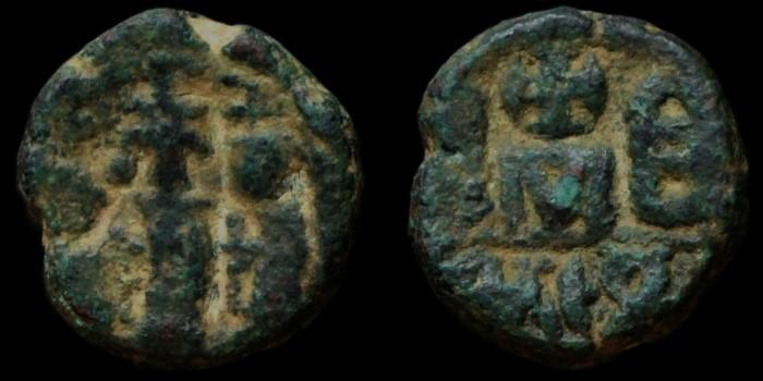 Byzantivm - l'histoire de l'empire byzantin et ses monnaies  - Page 3 0610-h19