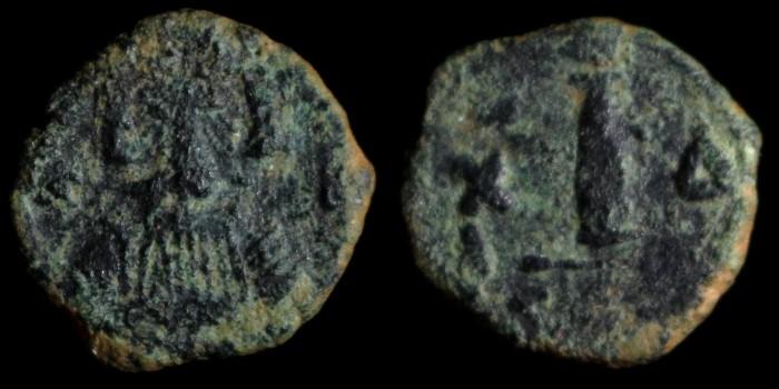 Byzantivm - l'histoire de l'empire byzantin et ses monnaies  - Page 5 0641-c11