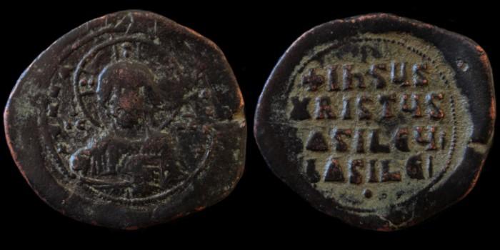 Byzantivm - l'histoire de l'empire byzantin et ses monnaies  - Page 2 0976-b10