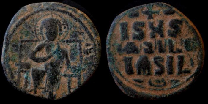 Byzantivm - l'histoire de l'empire byzantin et ses monnaies  - Page 2 1042-c10