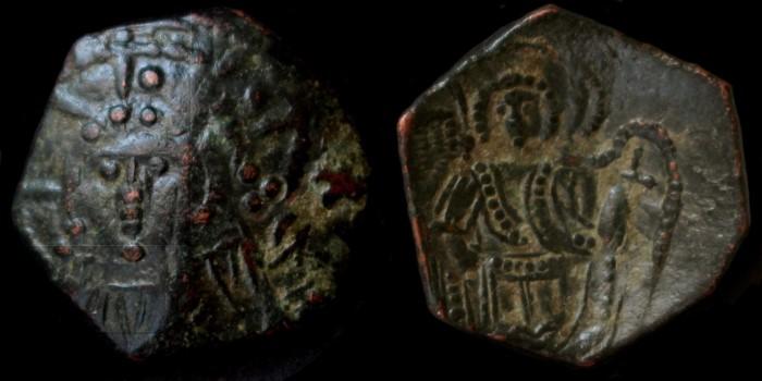 Byzantivm - l'histoire de l'empire byzantin et ses monnaies  - Page 2 1204-l12