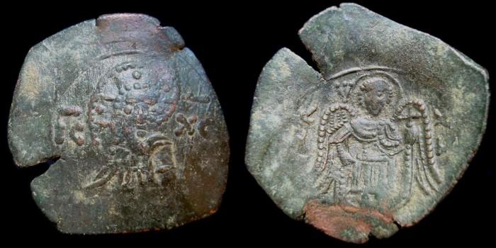 Byzantivm - l'histoire de l'empire byzantin et ses monnaies  - Page 2 1204-l15