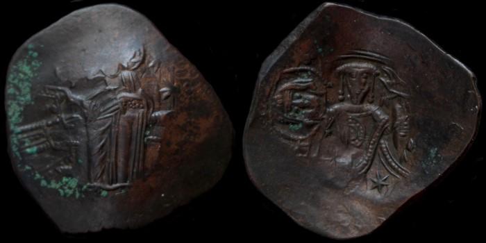 Byzantivm - l'histoire de l'empire byzantin et ses monnaies  - Page 2 1208-t10