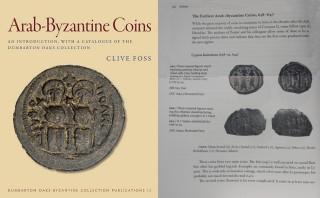 Byzantivm - l'histoire de l'empire byzantin et ses monnaies  - Page 2 Cac_3210