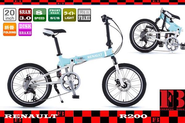 RENAULT R200 R200-r10