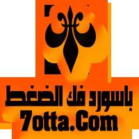 الفصل 604 من ناروتو مترجم عربى على ميديافير Ooouoo11