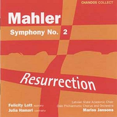 Écoute comparée: Mahler, 2e symphonie - LA SUITE   - Page 7 Folder12