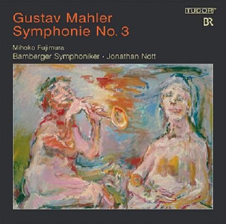 Écoute comparée: Mahler, 2e symphonie - LA SUITE   - Page 7 Folder13