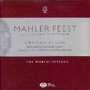Écoute comparée: Mahler, 2e symphonie - LA SUITE   - Page 8 Haitin10