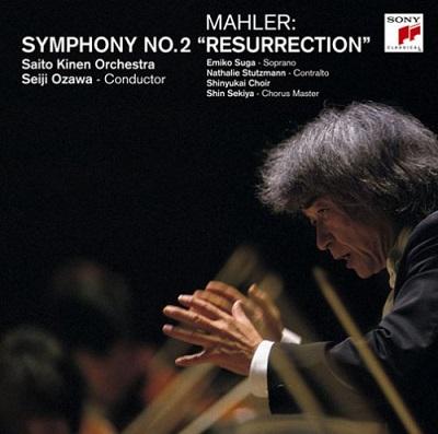 Écoute comparée: Mahler, 2e symphonie - LA SUITE   - Page 9 Ozawa10