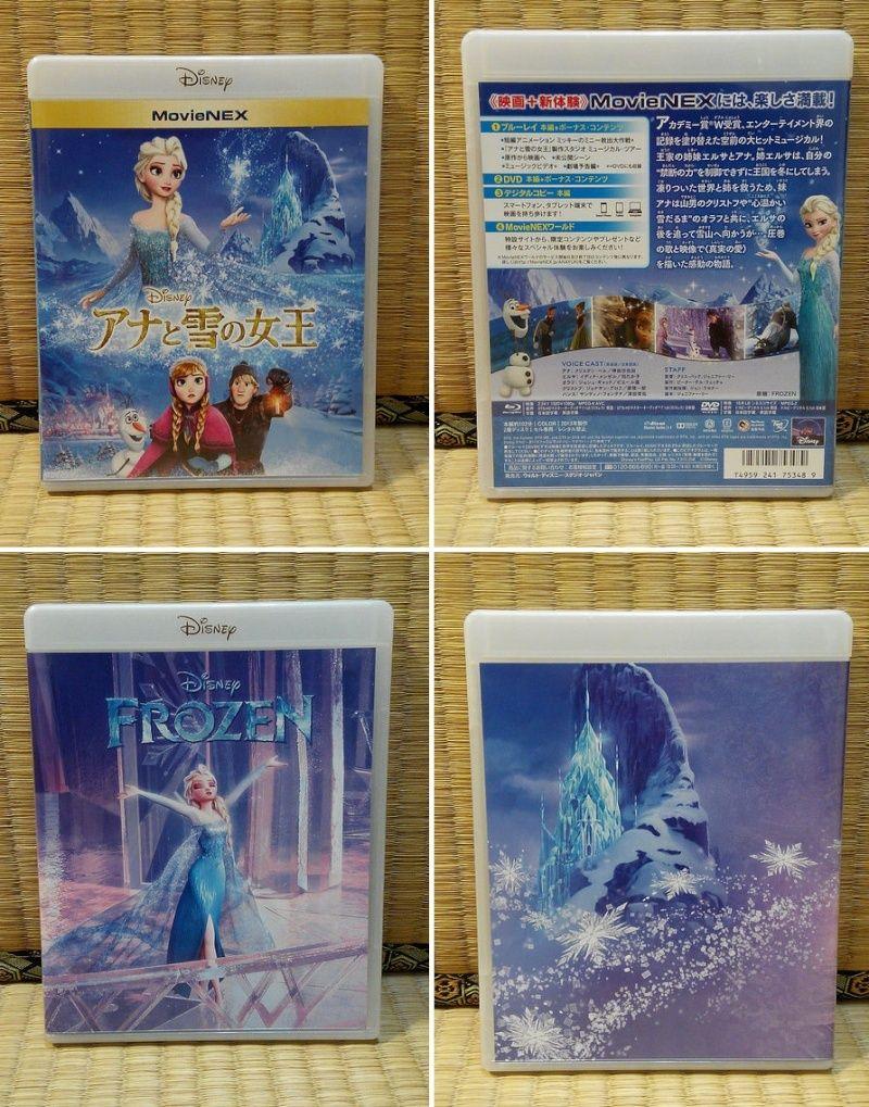 Les jaquettes DVD et Blu-ray des futurs Disney - Page 40 La_rei11