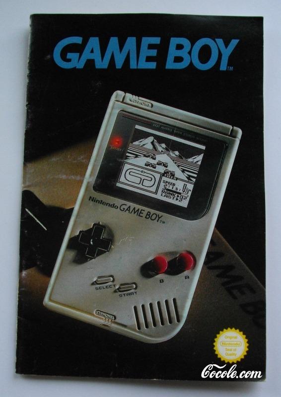 scan catalogue game boy Catalo10