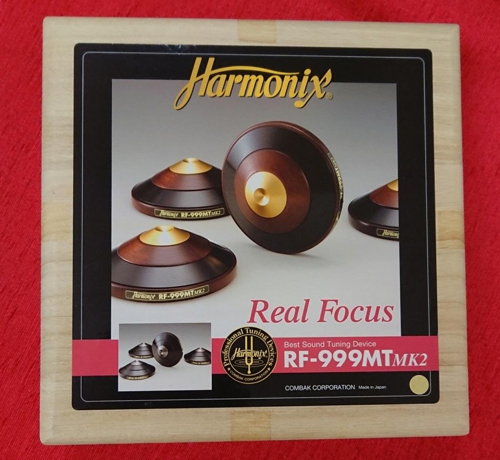 Harmonix RF-999MTmk2 gold (sold) Dsc_5511