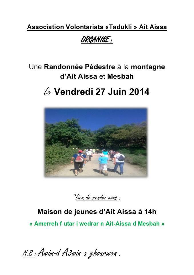 Randonnée pédestre à la montagne d'Ait Aissa et Mesbah 120