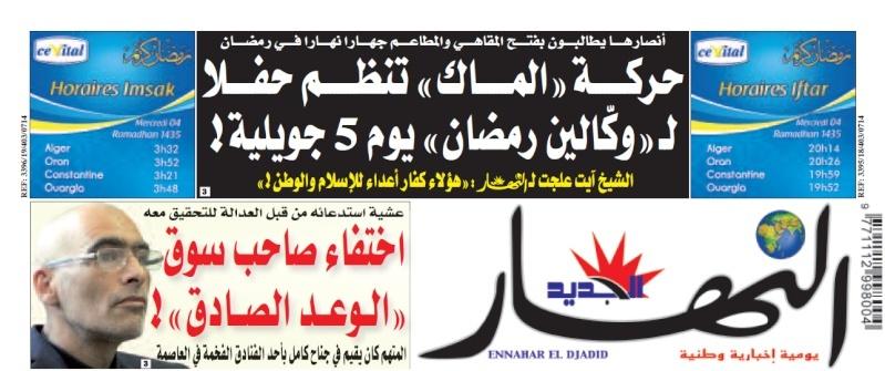 rassemblements en kabylie pour la liberté de culte et de conscience. Ennahar s'enflamme! 511