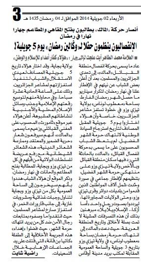 Pourquoi la liberté de conscience dérange énormément les Algériens ? Les Algériens ont-ils l'intolérance dans le sang ? Sont-ils nés pour être intégristes ?   610
