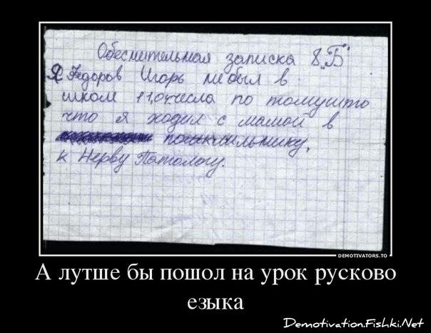 Учим русский! 004610