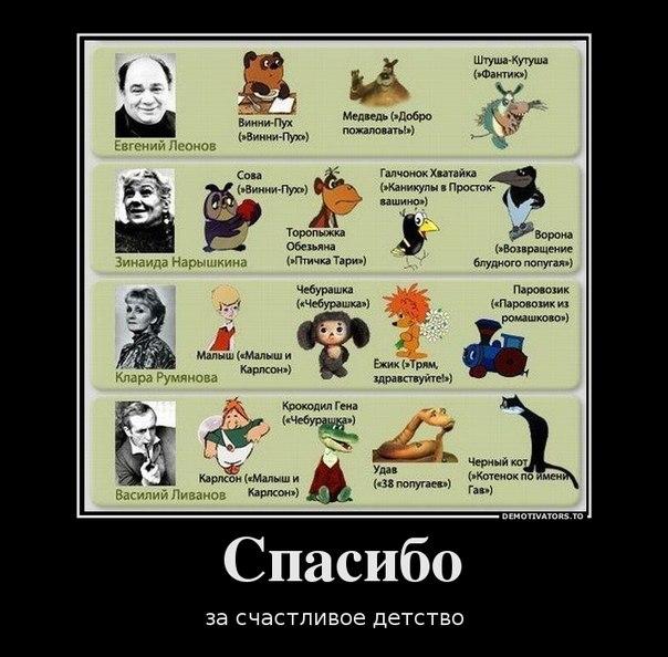 Воспоминания о СССР - Страница 5 3910