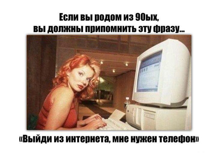 До чего нас доведет техногенная эпоха))))) 9010