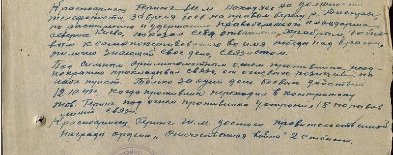 Воспоминания о СССР - Страница 5 Gering10