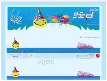 مسابقة النصف الثانى من رمضان 2012 على منتدى الإبداع العربى و أستايل عيد الفطر - صفحة 3 Ouuo10