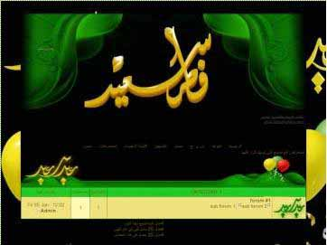 مسابقة النصف الثانى من رمضان 2012 على منتدى الإبداع العربى و أستايل عيد الفطر - صفحة 5 Ouuo11