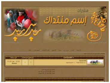 مسابقة النصف الثانى من رمضان 2012 على منتدى الإبداع العربى و أستايل عيد الفطر - صفحة 7 Untitl11