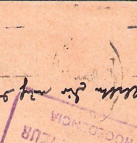 """Südamerikafahrt 1930 (Rundfahrt-) Post nach Friedrichshafen"""" - Seite 4 Scanne13"""