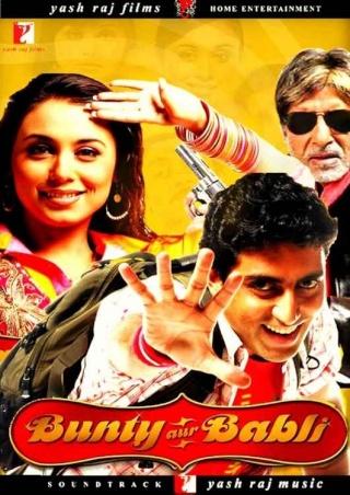 Everyone who likes hindi cinema Bunty_10