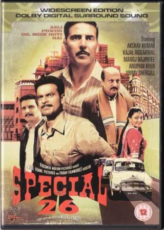 Everyone who likes hindi cinema Specia14