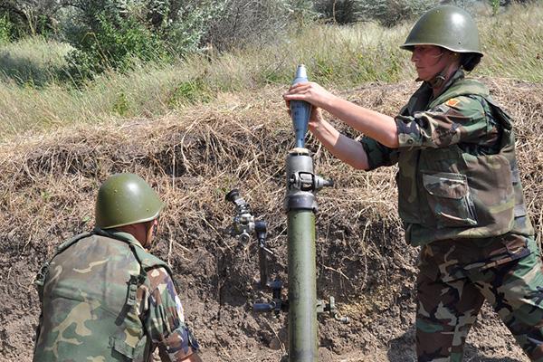 Forces armées moldaves 1283