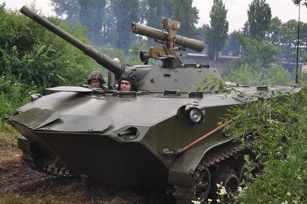 Forces armées moldaves 952