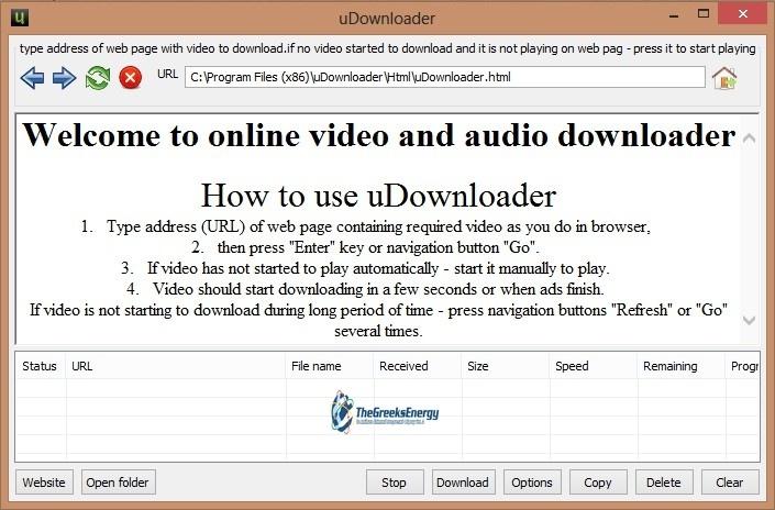 uDownloader 1.1 Ii10