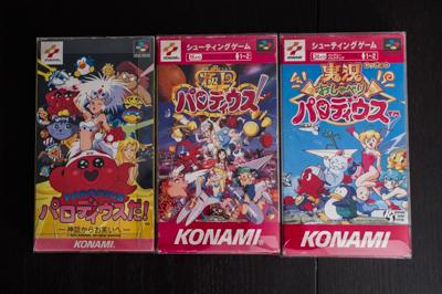 Collec Kurush (du rétro jap et du plus récent!) 20141023