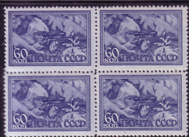 Quelques timbres de l'URSS pendant la guerre. Urss_216