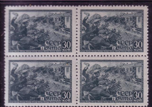 Quelques timbres de l'URSS pendant la guerre. Urss_218