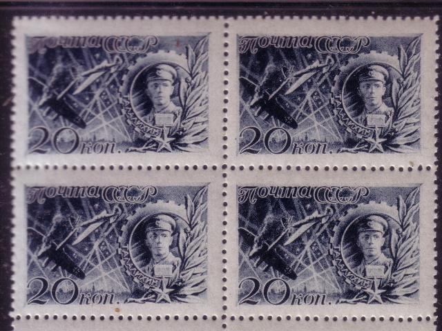 Quelques timbres de l'URSS pendant la guerre. Urss_220