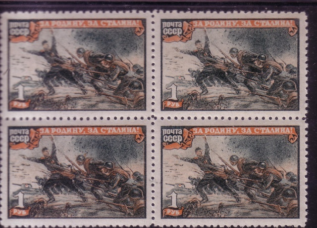 Quelques timbres de l'URSS pendant la guerre. Urss_223