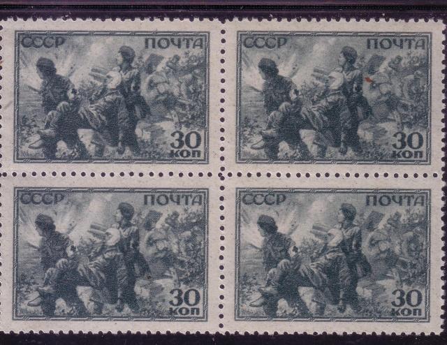 Quelques timbres de l'URSS pendant la guerre. Urss_224