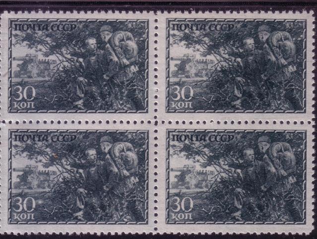 Quelques timbres de l'URSS pendant la guerre. Urss_226