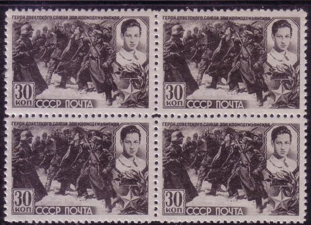 Quelques timbres de l'URSS pendant la guerre. Urss_227