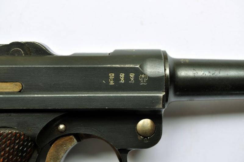 Le P 08 de la DWM de l'armée impériale allemande. P_08_112